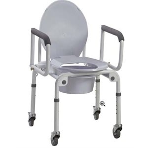 Commode: Folding Armrests (with wheels)